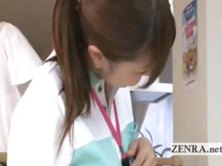 older patient licks japanese nurses cookie and